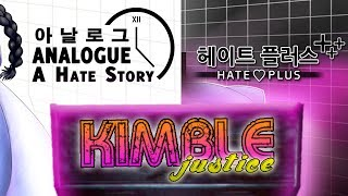 Analogue: A Hate Story + Hate Plus Review (PC) - Kimble Justice