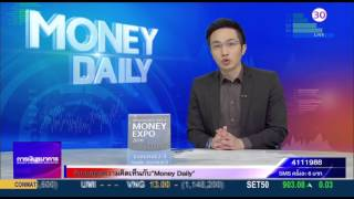 Money Daily 27 เมษายน 2559 ช่วงที่ 1