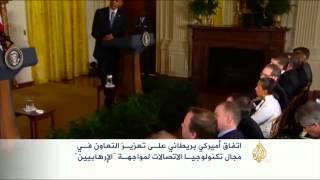 اتفاق أميركي بريطاني على تعزيز التعاون