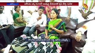 MLA Gongidi Sunitha Goal - Gongidi Sunitha Over Irrigation Projects - Yadadri  - netivaarthalu.com
