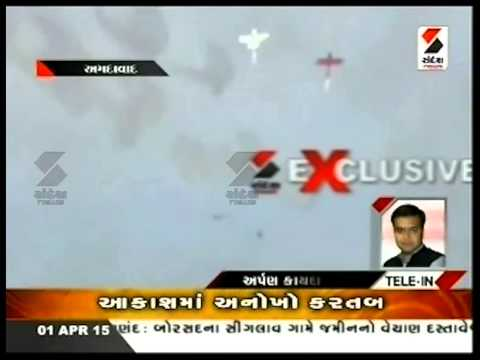 Ahmedabad : Air Show in city