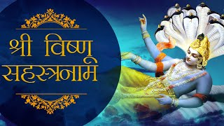 download lagu Vishnu Sahasranamam Full In Sanskrit  श्री विष्णु सहस्रनाम gratis