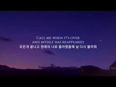 데미 로바토 (Demi Lovato) - Sober [가사해석/번역/자막]