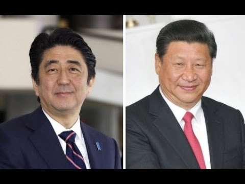 US Invites China's Xi, Japan's Abe for State Visits