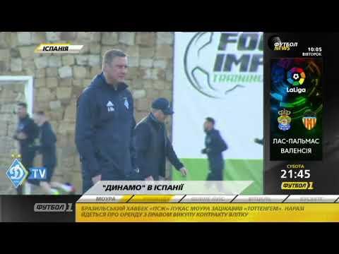 Динамо проводит сбор в Марбелье