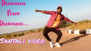 Deewana prem Deewana// new santali video 2020//santali dance video