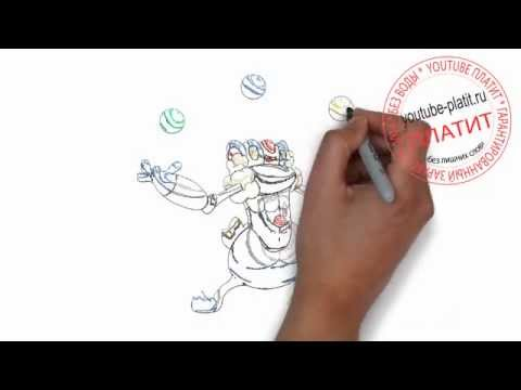 Видео как нарисовать жонглера