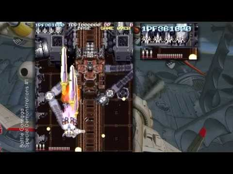 Battle Garegga: Special Demonstrations (#1 - Player: T3-��, 20.39mil ALL, Gain)