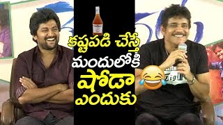 Akkineni Nagarjuna Making Hilarious fun at Devadas Team Press Meet | Nani | Rashimika | Filmylooks