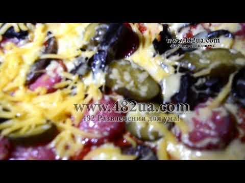Пицца по деревенски, оригинальный рецепт,  482 развлечения для ума