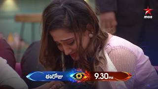 Entertaining task lo Families entry!!! ❤️  #BiggBossTelugu3 Today at 9:30 PM