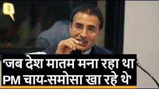 Pulwama Attack पर Congress की प्रेस कॉन्फ्रेंस   Quint Hindi