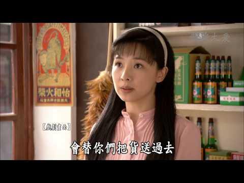 台灣-戲說人生-20141221-河畔卿卿 - 第3集 - 角色決定命