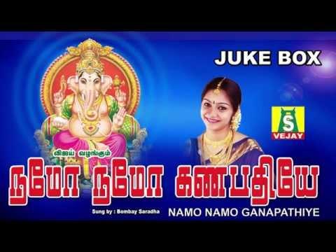 Namo Namo Ganapathiye