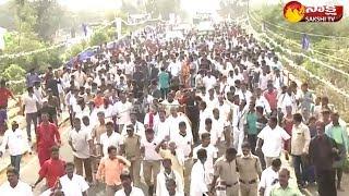 YS Jagan's Praja Sankalpa Yatra@319 Day - అదిగదిగో ఆశాకిరణం..! - Watch Exclusive - netivaarthalu.com