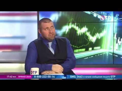 Дмитрий ПОТАПЕНКО предсказал курс доллара ещё в апреле!
