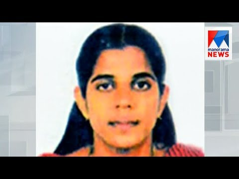 Medical Negligence ;Relatives stage stir with woman's dead body  Manorama News thumbnail
