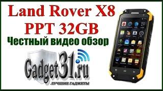 Land Rover X8 PTT 32GB