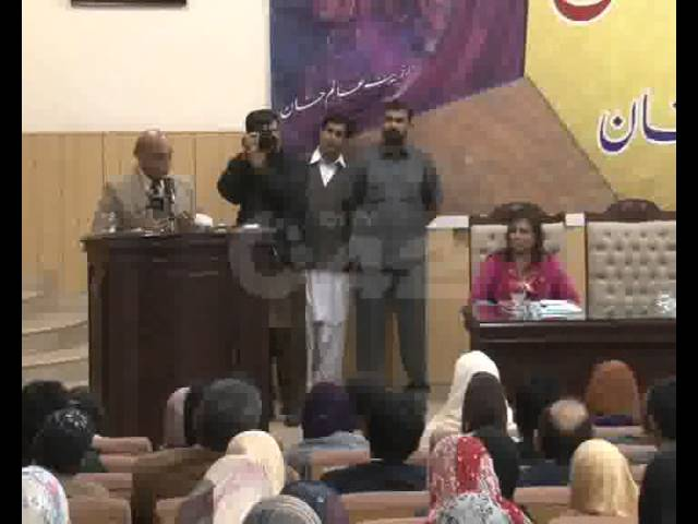 City42 Special PML N Maryam Nawaz Writer Zarina Alam Book Launching Ceremony PU Part 01