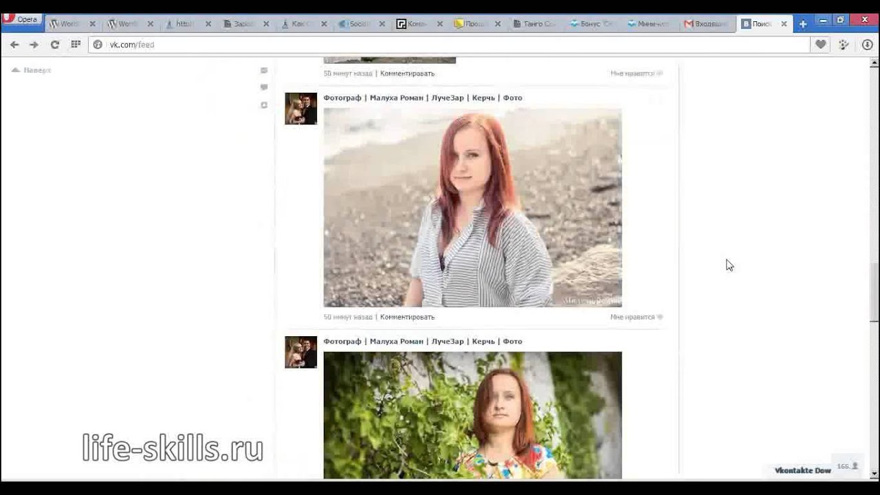 Как сделать фото с хештегом вконтакте