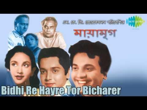 Kuheli bengali songs download