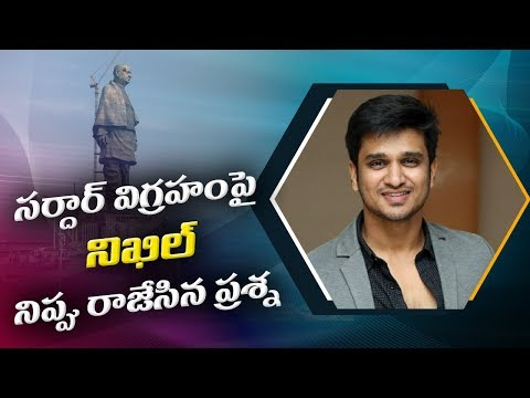 Hero Nikhil Tweet about Statue of Unity | ABN Telugu