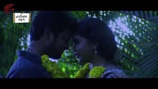 Kanulanodili Video Song Trailer |  ATM Working Movie Songs  | Pawan, Karunya
