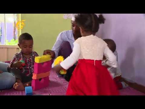 How Sufficient Are Kindergartens For Our Children? - እየተስፋፉ ያሉት የህጻናት ማቆያዎቻችን ምን ያህል ለልጆች ምቹ ናቸው?