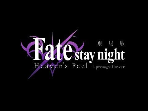 日経「ソニー系ゲーム初のアニメ映画『Fate』がスゴい!」←は?