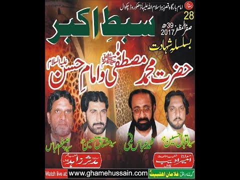 Majlis e aza Imam Barga Qasr e Zahra s.a Dhaku Road Chakwal