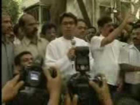 Raj Thakre 19nov2005 video