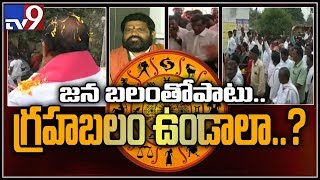 Nomination filed on Muhurtham time confirm win in election?