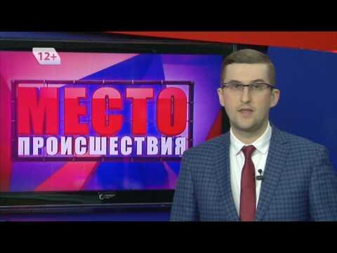 """""""Место происшествия"""" выпуск 05.04.2017"""