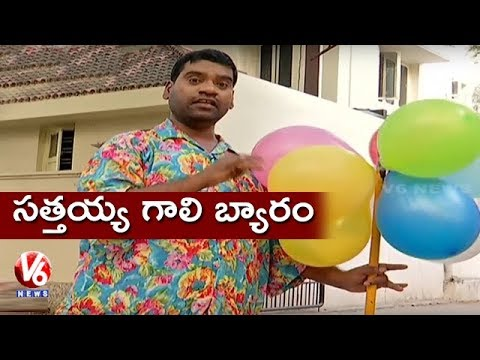 Bithiri Sathi Sales Oxygen | Air Quality Deteriorates In Delhi | Teenmaar News