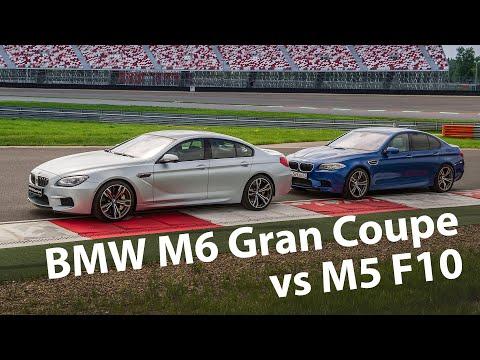 2013 BMW M6 Gran Coupe в сравнении с BMW M5 и M6
