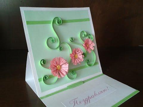 3д открытка с цветами своими руками на день рождения 12