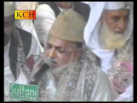 Mera Aqa Meray Lajpal.flv video