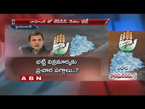 AICC President Rahul gandhi To Start New Election Committees In Telangana