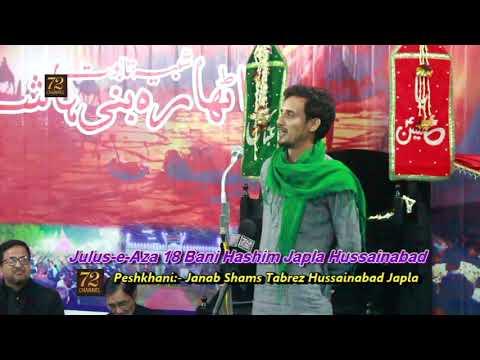 """Julus-e-Aza """"18 Bani Hashim 2018"""" Peshkhani """"Moulana Shams Tabrez Sb"""" Taboot Japla Hussainabad"""