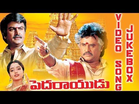 Pedarayudu Movie || Video Songs Jukebox || Mohan Babu,soundarya,rajinikanth,bhanupriya video