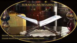 Surah 60 al Mumtahina (She That Is To Be Examined) - Shaikh Sa'ud Ash shuraim