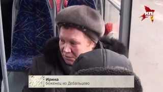 Украинская сторона сорвала эвакуацию из Дебальцево