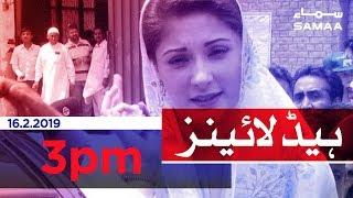 Samaa Headlines - 3PM - 16 February 2019