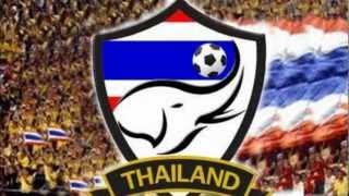 เพลงเชียร์บอลไทย