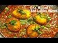 Punjabi Style Egg Anda curry Recipe In Hindi thumbnail