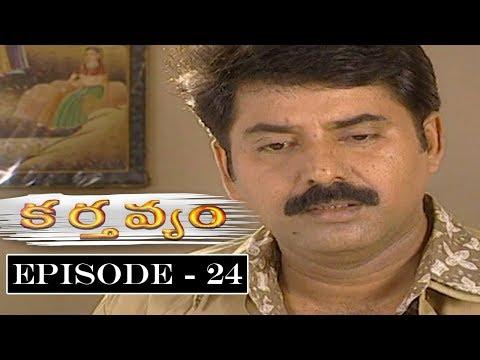 Karthavyam Telugu Daily TV Serial | Episode 24 | Ranganath, Bhanu Chander, Bhavana | TVNXT Telugu