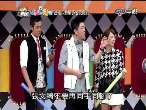 台綜-萬秀大勝利-20141221 1/7
