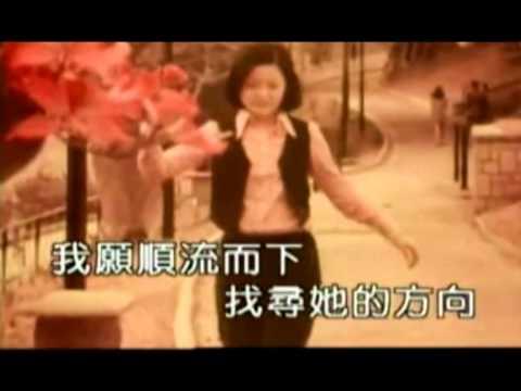 Teng, Teresa - Zai Shui Yi Fang