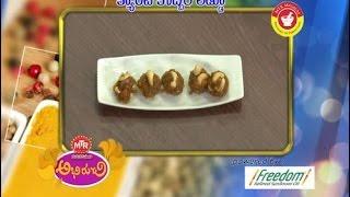 Carrot Kobbari Laddu | 25th February 2017| Full Episode | ETV Telugu
