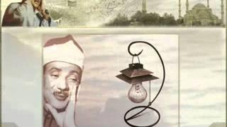 Abdussamed Ğaşiye Suresi